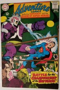 Adventure Comics #366 (1968)