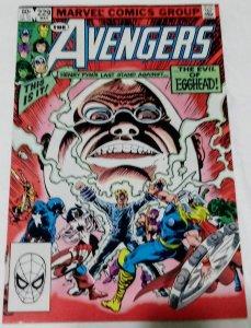 Avengers #229 (VF/NM) Marvel ID#30L