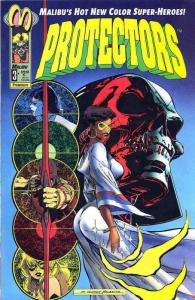 Protectors, The (Malibu) #3A VF/NM; Malibu | save on shipping - details inside
