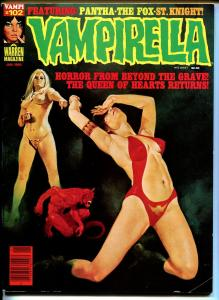 Vampirella #102 1982-Warren-injury to the eye cover-horror-FN