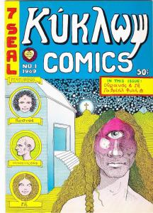 Kukawy Comics #1 FN/VF (1st) print mint - underground comix 1969 silver age