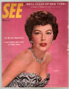 See 5/1954-Ava Gardner photo cover-stockings-pin-ups-cheesecake-VG