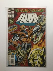 War Machine 10 Near Mint Nm Marvel