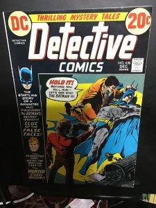 Detective Comics #430 (1972) high-grade Batman, Elongated man! VF/NM Boca CERT!