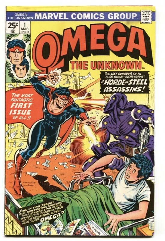 OMEGA THE UNKNOWN #1 First issue comic book Marvel
