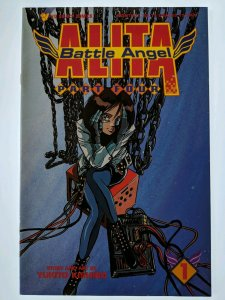 Battle Angel Alita Part 4 (1994) #1. F