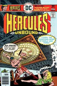 Hercules Unbound #5, Fine (Stock photo)