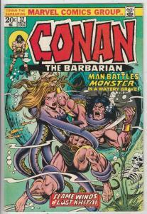 Conan the Barbarian #32 (Nov-73) VF/NM High-Grade Conan the Barbarian