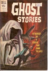 GHOST STORIES (1962-1973) 29 VF July 1971 COMICS BOOK