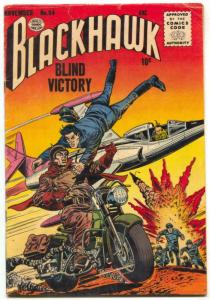 Blackhawk #94 1955- Motorcycle cover- Blind Victory VG/FN
