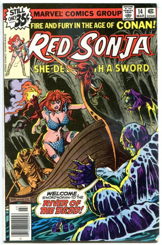 RED SONJA #14, VF, Robert E Howard, She-Devil Sword, Sal Buscema,1977 1979