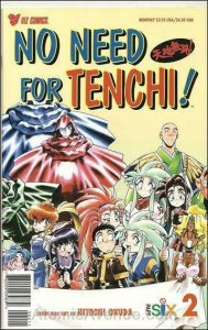No Need for Tenchi! Part 6 #2 FN; Viz | save on shipping - details inside