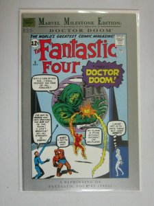 Marvel Milestone Edition Fantastic Four #5 8.0 VF (1992)