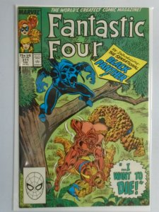 Fantastic Four #311 featuring Black Panther 8.0 VF (1988 1st Series)