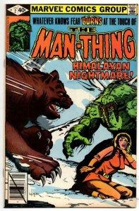 MAN-THING #2, VF/NM, Swamp Thing, Jim Mooney, 1979 1980, Fear, Bronze age