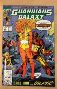 Guardians of the Galaxy #12 (1991)