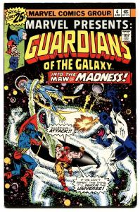 MARVEL PRESENTS #4 1975-GUARDIANS OF THE GALAXY-comic book