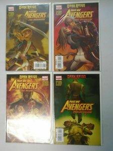New Avengers Reunion set #1-4 8.0 VF (2009)