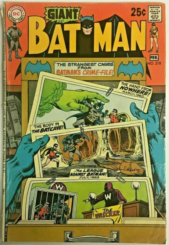 BATMAN#218 VG 1970 DC BRONZE AGE  COMICS