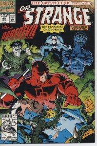Doctor Strange, Sorcerer Supreme #40 (1992)