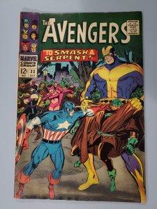 Avengers 33 1966 (vol 1) Silver age Captain America Marvel