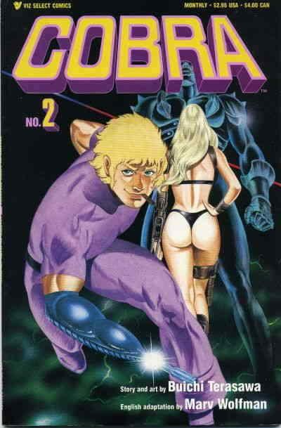 Cobra #2 VF/NM; Viz | save on shipping - details inside