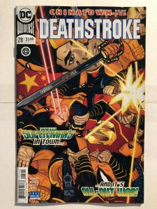 Deathstroke #28 (2016) - Rebirth