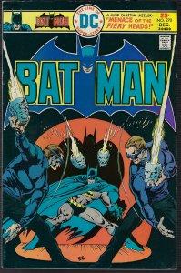 Batman #270 (DC, 1975) VF-