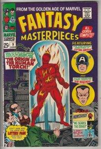 Fantasy Masterpieces #9 (Jun-67) NM- High-Grade Captain America, Bucky Barnes