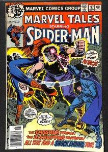 Marvel Tales #97 (1978)