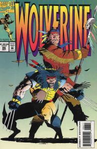 Wolverine #86 VF/NM; Marvel | save on shipping - details inside