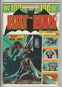 Batman #255 (Apr-74) NM- High-Grade Batman
