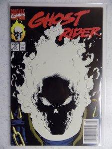 Ghost Rider #15 (1991)