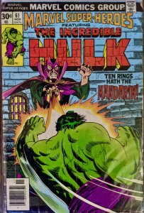 Marvel Super-Heroes #61 (1976)  - 6.0