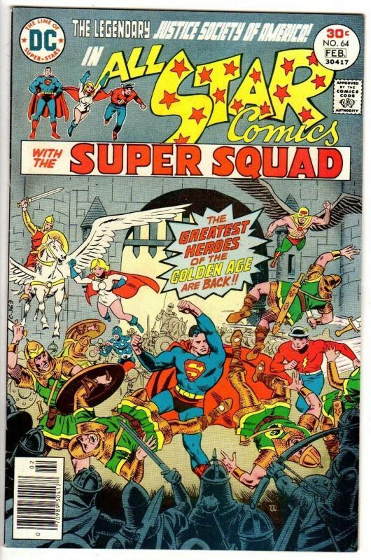 ALL STAR COMICS 64  FINE - VERY FINE  February 1977