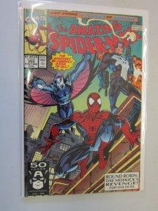The Amazing Spider-Man #353 8.0 VF (1991)