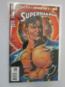 Superman-Prime #1 8.0 VF (2007)