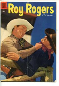 ROY ROGERS 89-1955- PHOTO COVER-KING OF THE COWBOYS--vg