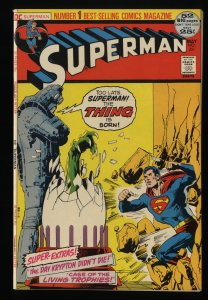 Superman #251 VF/NM 9.0