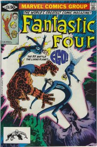 Fantastic Four #235