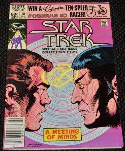 Star Trek #18 (1982)