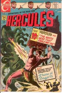 HERCULES (1967-1968 CH) 10 VF  April 1969 COMICS BOOK