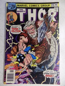 MIGHTY THOR # 248