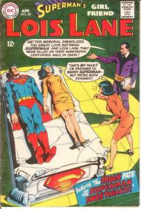 LOIS LANE 82 VG+ April 1968 COMICS BOOK