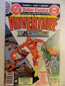 Adventure Comics #465 (1979)