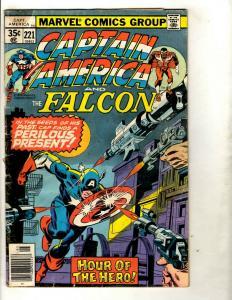Lot of 7 Captain America Marvel Comic Books 221 244 246 308 339 410 9 DS1