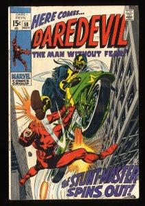 Daredevil #58 VG+ 4.5 Marvel Comics
