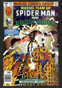 Marvel Team-Up #91 (1980)