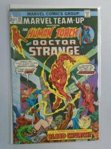 Marvel Team-Up #35 4.0/VG (1975)