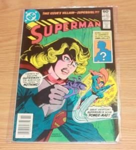 Superman # 365 (Nov 1981, DC) SUPERGIRL +KAL EL CLARK KENT KRYPTON